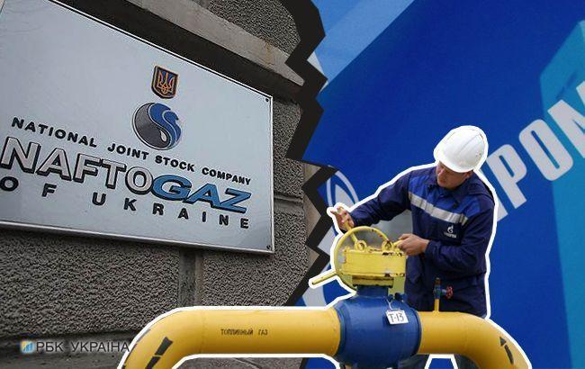 """Фото: """"Нафтогаз"""" и """"Газпром"""" (коллаж РБК-Украина)"""