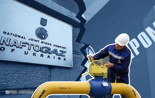 """""""Газпром"""" відмовляється виконувати рішення Стокгольмського арбітражу щодо """"Нафтогазу"""""""