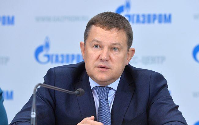 Котики наши: «Нафтогаз» прокомментировал объявление «Газпрома» порешению Стокгольмского суда