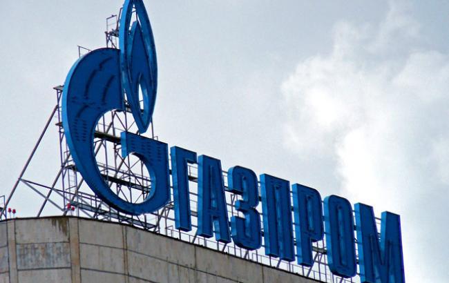 Исполнительная служба Украины собирается арестовать имущество «Газпрома»