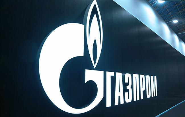"Фото: ""Газпром"" (gazprom.ru)"
