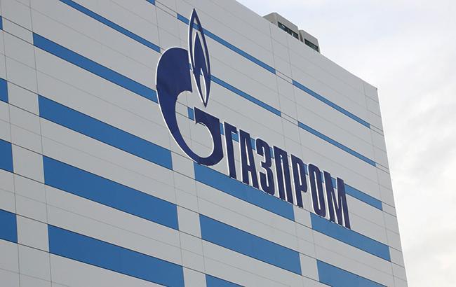 "Фото: логотип ""Газпрома"" (gazprom.ru)"