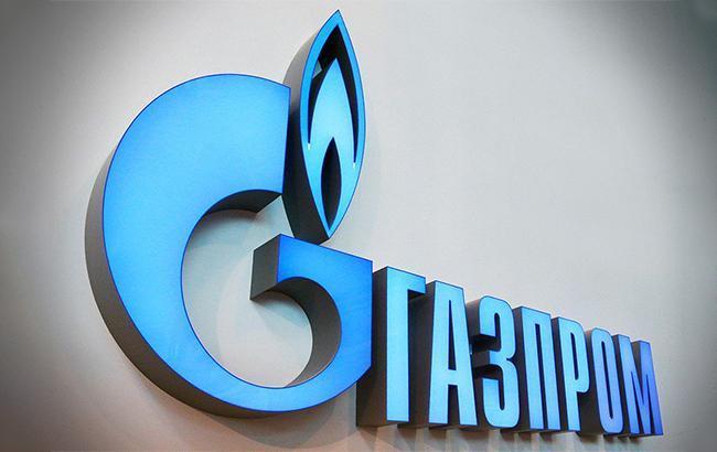 """У """"Газпромі"""" назвали причину повернення """"Нафтогазу"""" передоплати за газ"""
