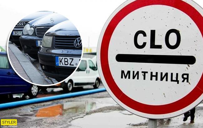 Украинцам рассказали, как растаможить авто, не пересекая границу