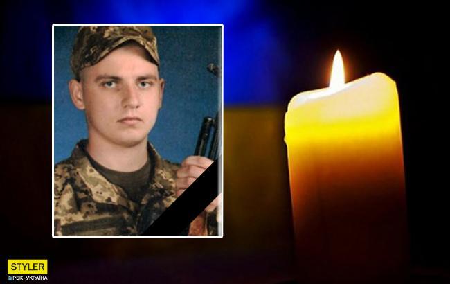 """""""Погиб, чтобы мы жили"""": боевики """"ЛНР"""" убили молодого украинского воина"""