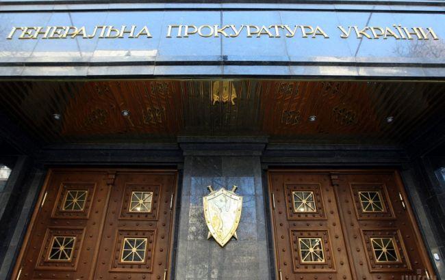 Генпрокуратура сообщила оподозрении заместителю главы ГФС Киевщины