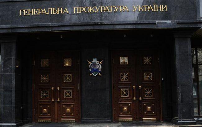 ГПУ расследует факт подделки документов на съезд адвокатов Украины