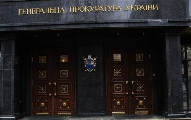 ГПУ завершила расследование против милиционеров за выдачу оружия провокаторам