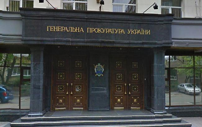 Фото: вхід в будівлю Генеральної прокуратури України (google maps)
