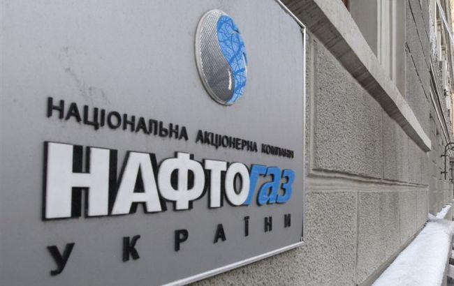 """""""Нафтогаз"""" опроверг выполнение """"Укрнафтой"""" обязательств по дивидендам"""