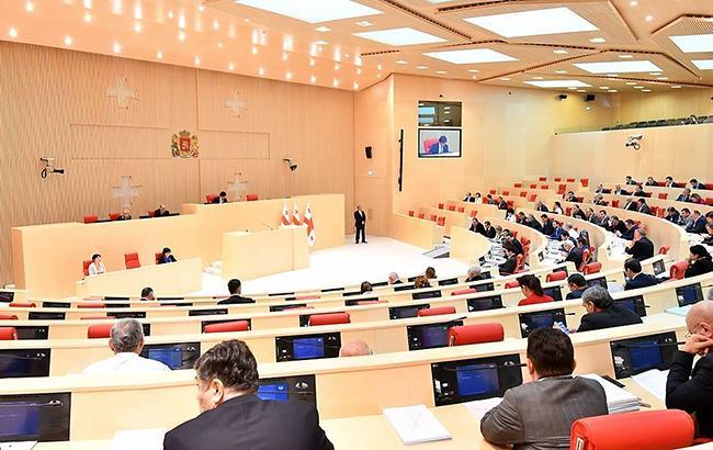 Фото: парламент Грузии (facebook.com-parliamentgeo)