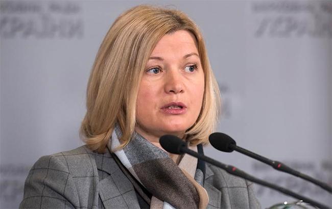Геращенко заявила про відсутність прогресу в питанні звільнення заручників