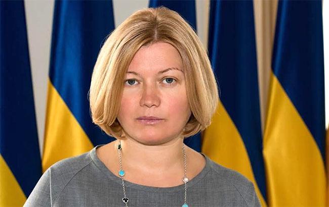 На Донбасі понад 400 людей вважаються зниклими безвісти, - Геращенко