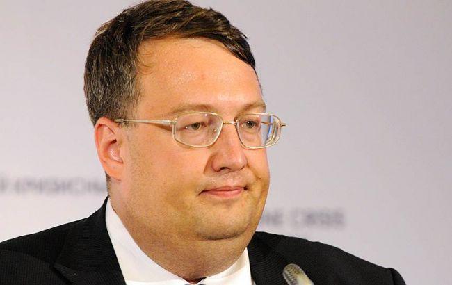 Народный депутат раскрыл новые детали— Покушение наГеращенко
