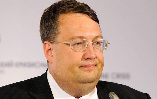 Фото: Геращенко повідомив про підготовку документів на арешт Федорко