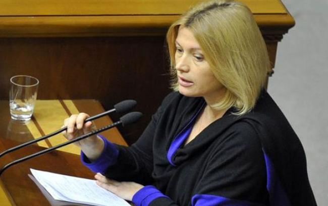 Фото: Ірина Геращенко на трибуні ВР (24tv.ua)