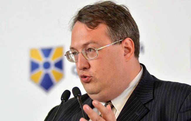 Фото: народний депутат України Антон Геращенко