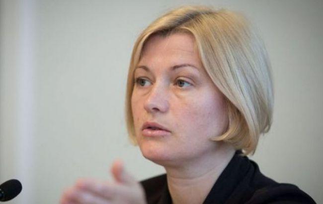 Геращенко: переговоров ссепаратистами небудет