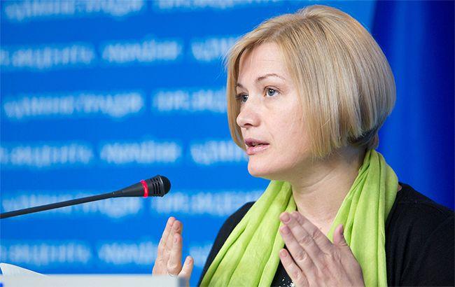 Фото: Ірина Геращенко повідомила про готовність української сторони провести обмін полоненими