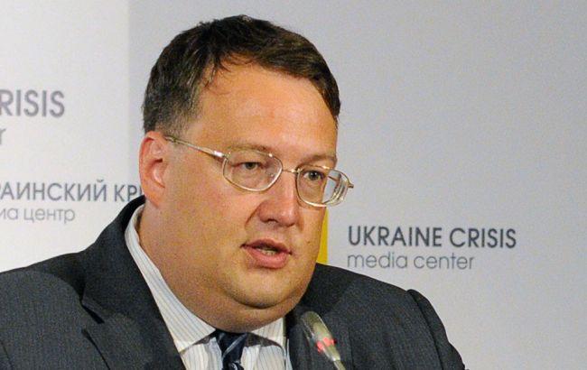 Фото: Антон Геращенко рассказал о ходе расследования убийства Павла Шеремета