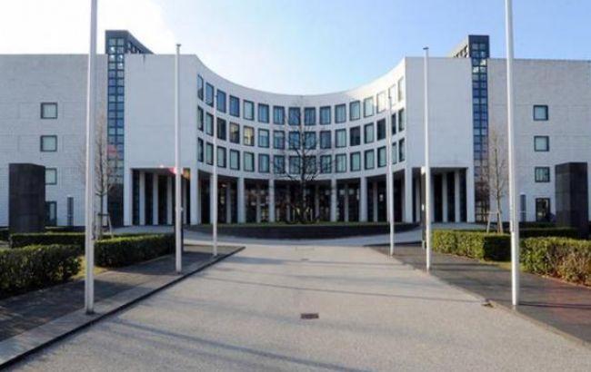 Фото: Федеральная прокуратура Германии