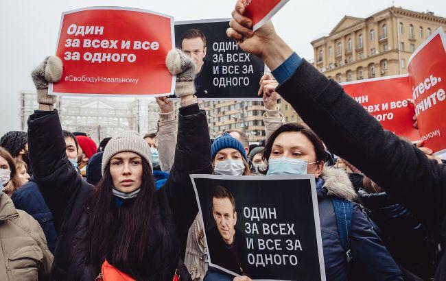 Мітинги за Навального в Росії: всі подробиці