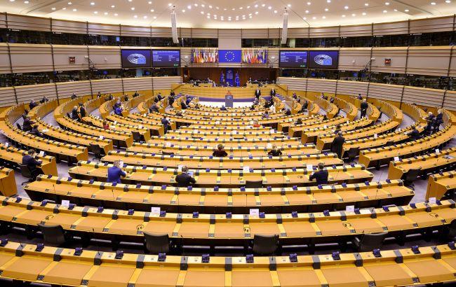ЕС должен наращивать потенциал по выявлению грязных денег из России, - евродепутаты