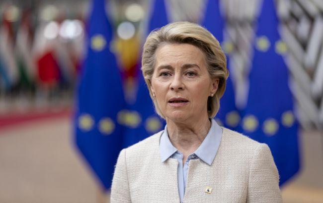 Украина занимает высокое место в повестке саммита G7, - Еврокомиссия