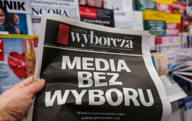 Из-за нового налога на рекламу: почти полсотни СМИ в Польше приостановили работу