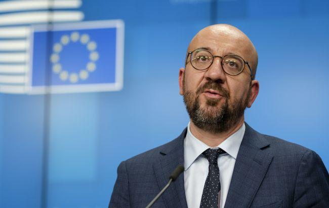 ЕС на саммите G7 поддержит США по расследованию пандемии COVID в Китае