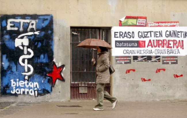 Баскская группировка данная объявила оскором разоружении