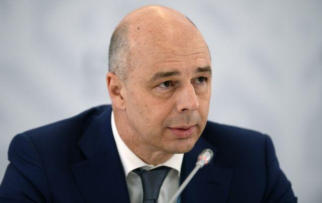 Росія подала позов проти України щодо стягнення 3 млрд доларів