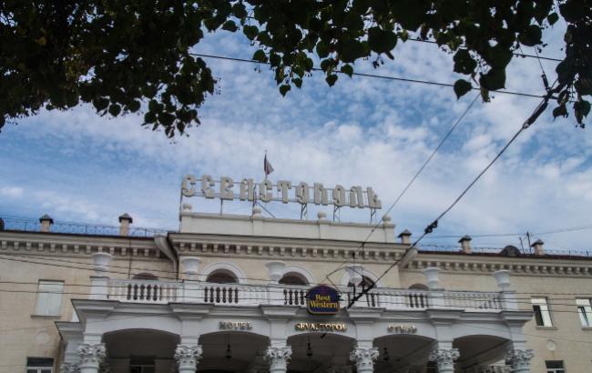 МИД отреагировал на скандал с обозначением Севастополя в Книге рекордов Гиннеса