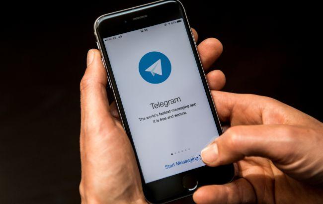 Фонд уряду Росії заявив про інвестування в Telegram