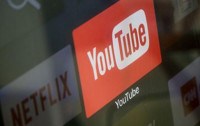 Запрет на идентификацию людей и реклама во всех видео: новые правила YouTube с 1 июня