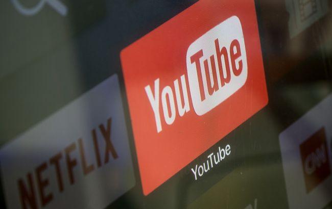 YouTube позволит оставлять чаевые авторам канала: как будет работать новая функция