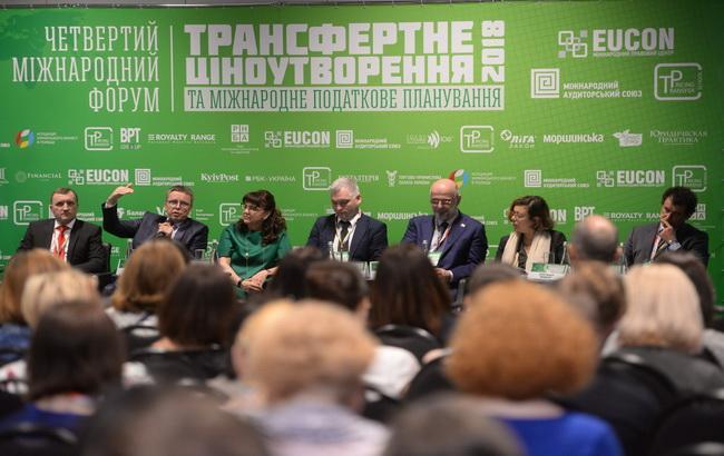 """IV Международный форум """"Трансфертное ценообразование и международное налоговое планирование - 2018"""""""