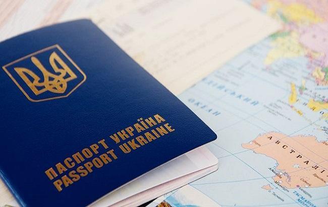 Фото: паспорт
