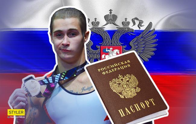 """""""Приніс присягу"""": український гімнаст отримав громадянство Росії"""