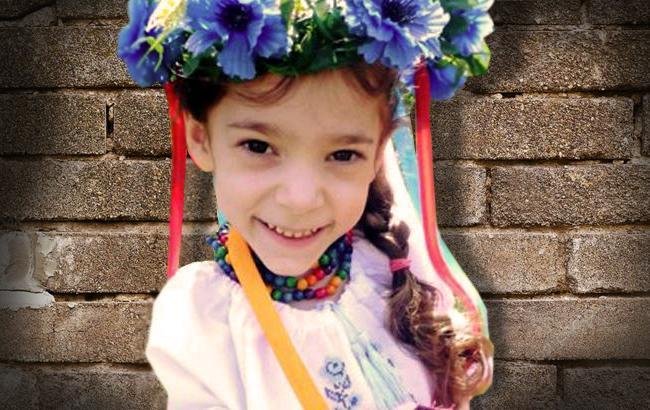 Аміна Менго (Колаж РБК-Україна)