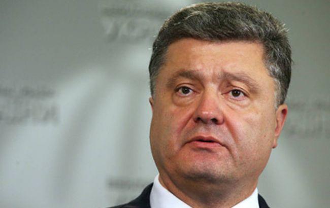 НАТО надеется увидеть прогресс реформ в Украине еще до Варшавского саммита, - Вершбоу - Цензор.НЕТ 9690