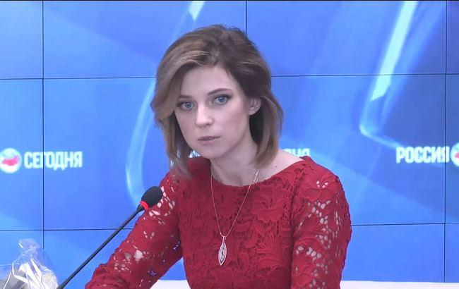 Наталя Поклонська (Кадр з відео/YouTube/Наталья Поклонская)