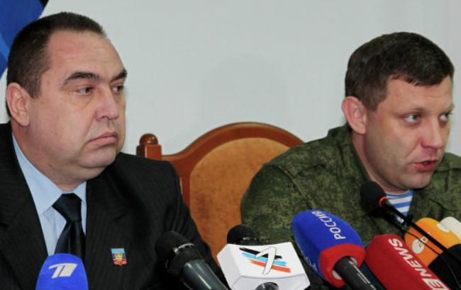 Фото: Игорь Плотницкий и Александр Захарченко