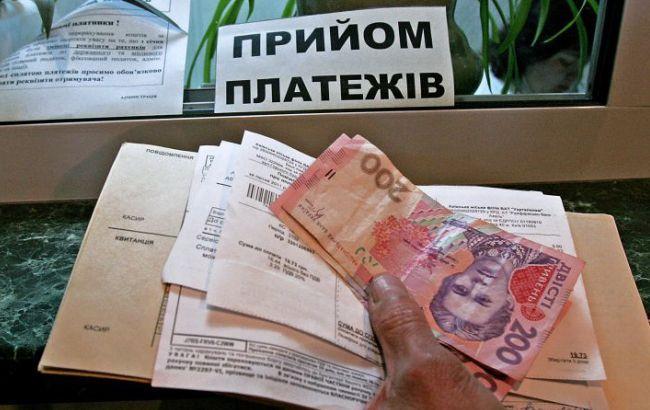 Долг населения по оплате услуг ЖКХ в июле составил 12,5 млрд гривен