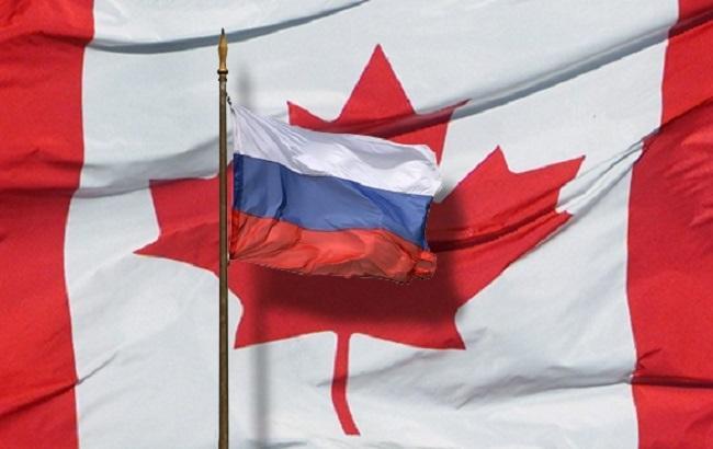 Фото: відносини Канади й РФ погіршуються