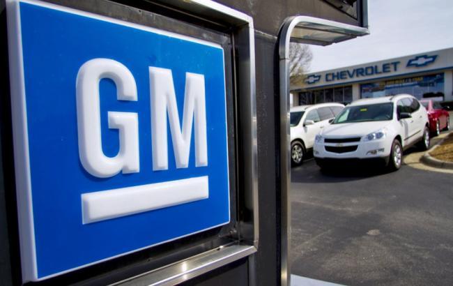Фото: влада Венесуели захопила завод General Motors