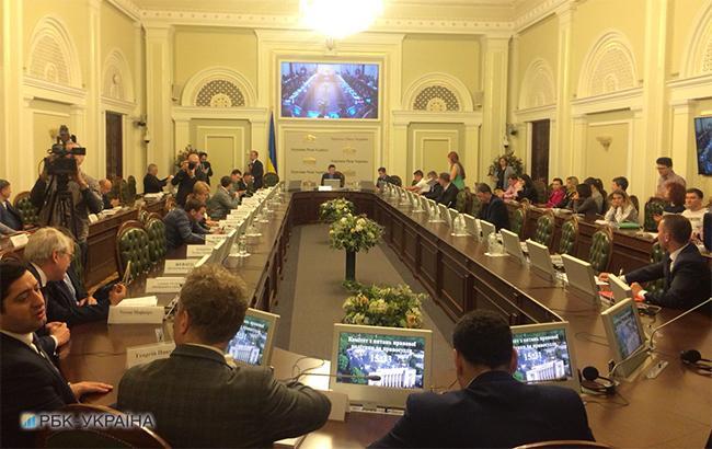 Фото: заседание комитета (РБК-Украина)