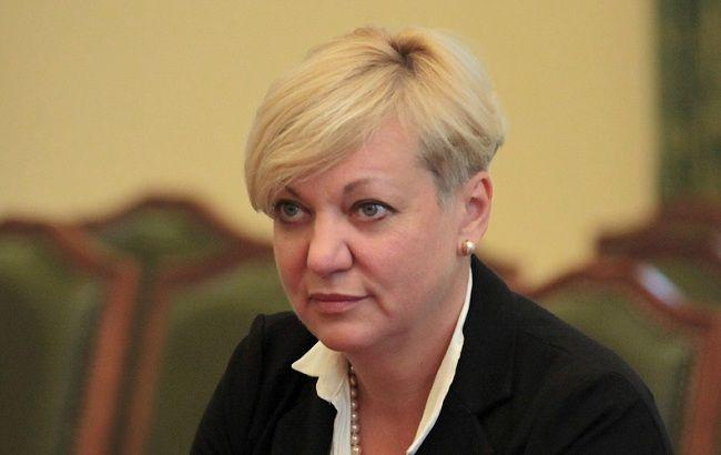Гонтарєва заявила, що проблеми ПриватБанку пов