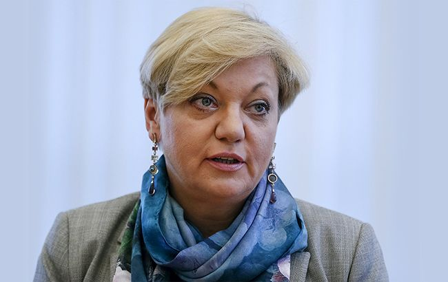 В НБУ заперечують відставку Гонтаревої