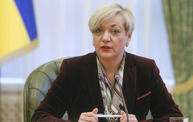 В.Гонтарева неисключила, что вскором времени уйдет вотставку